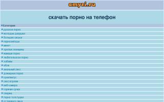 Скриншот сайта amyri.ru