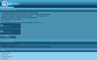 Скриншот сайта clik.online