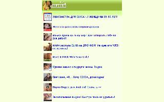 Скриншот сайта coolmobi.ru