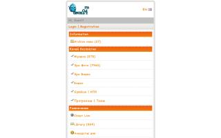 Скриншот сайта deca24.ru
