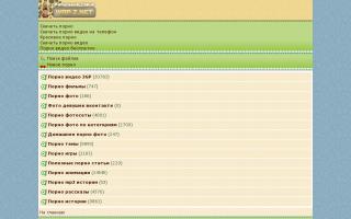 Скриншот сайта ero.wap-z.net