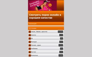 Скриншот сайта huri.men