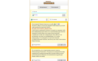 Скриншот сайта isv.pp.ua