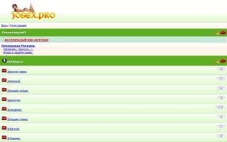 Скриншот сайта josex.pro