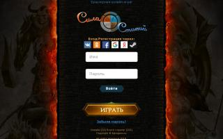 Скриншот сайта kdragons.ru