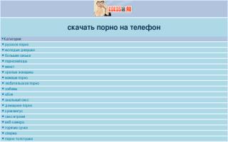 Скриншот сайта kokos18.ru