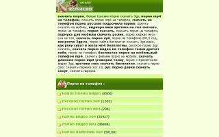 Скриншот сайта kon4i.ru
