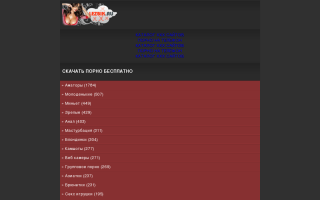 Скриншот сайта lezbik.ru