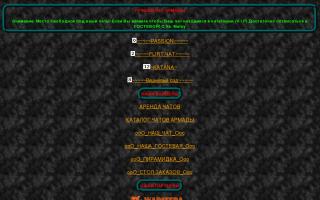 Скриншот сайта maloy12.lark.ru