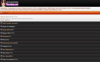 Скриншот сайта mobkiss.net