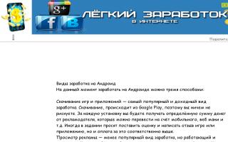 Скриншот сайта mobrabota.ru