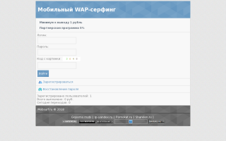 Скриншот сайта mobsurf.ru