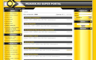 Скриншот сайта muaxxx.ru