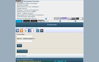 Скриншот сайта my-love.llee.ru