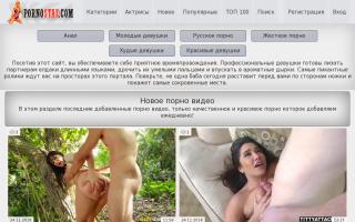 smotret-porno-rolik-dlya-pk