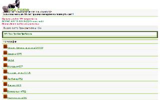 Скриншот сайта sexgruz.ru