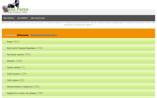 Скриншот сайта sexporno.su
