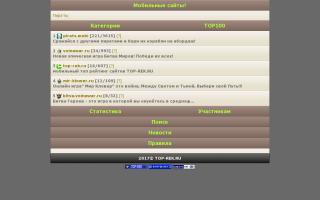 Скриншот сайта top-rek.ru