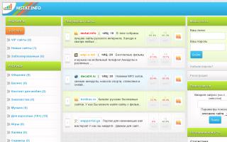 Скриншот сайта tutop.ml