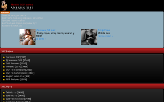 Скриншот сайта vkiske.ru