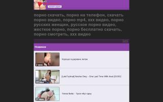 Скриншот сайта vmobik.ru