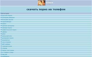 Скриншот сайта wapino.ru