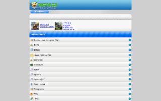 Скриншот сайта wapok.ru