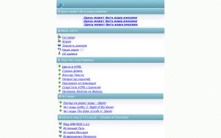 Скриншот сайта wix.com.s40.hhos.ru